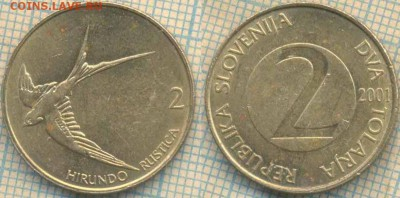 Словения 2 толара 2001 г., до 12.03.2018 г. 22.00 по Москве - Словения 2 толара 2001  130