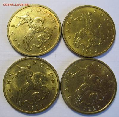 4 штуки 50 копеек 1998 М. Блеск. До 12.03.18 до 22:00 - 035.JPG