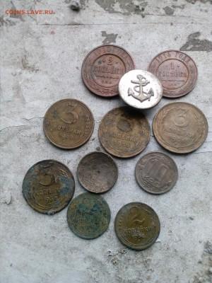 Поиск монет в заброшенных домах - IMG_20180306_155832 (1350x1800)