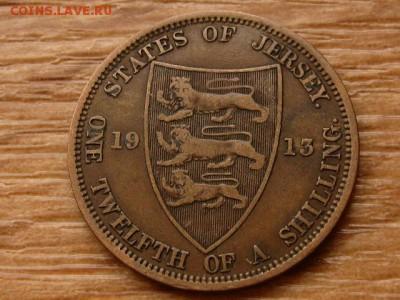 12 шиллинга 1913 до 09.03.18 в 22.00 М - IMG_1033.JPG