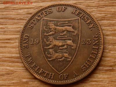 12 шиллинга 1923 до 09.03.18 в 22.00 М - IMG_1035.JPG