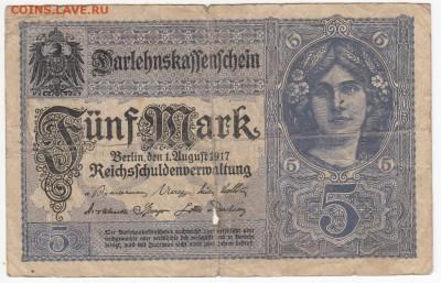 ГЕРМАНИЯ - 5 марок 1917 г. до 12.03 в 22.00 - IMG_20180306_0006