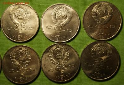 10 шт. Госбанк СССР 5 рублей 1991 aUnc, из мешка до 12.03 - _DSC4642.JPG