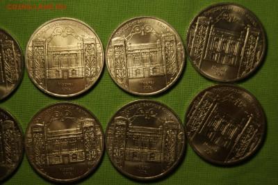 10 шт. Госбанк СССР 5 рублей 1991 aUnc, из мешка до 12.03 - _DSC4636.JPG
