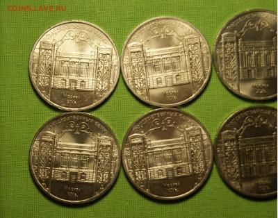 10 шт. Госбанк СССР 5 рублей 1991 aUnc, из мешка до 12.03 - _DSC4635.JPG