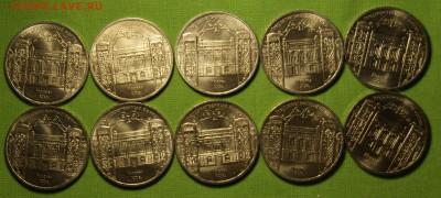 10 шт. Госбанк СССР 5 рублей 1991 aUnc, из мешка до 12.03 - _DSC4633.JPG