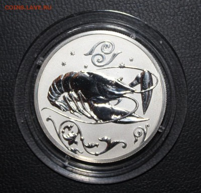 2 рубля 2005г РАК с 200р! до 9.03 - IMG_9054.JPG
