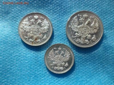 10, 15, 20 копеек 1914 года - DSC00187.JPG