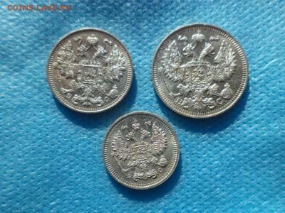 10, 15, 20 копеек 1914 года - DSC00185.JPG
