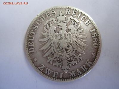 Германия, 2 марки 1880 с 700 руб. до 11.03.18 20.00МСК - IMG_5788.JPG