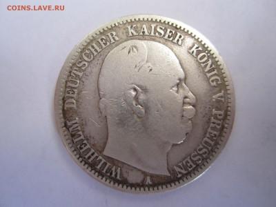Германия, 2 марки 1880 с 700 руб. до 11.03.18 20.00МСК - IMG_5776.JPG