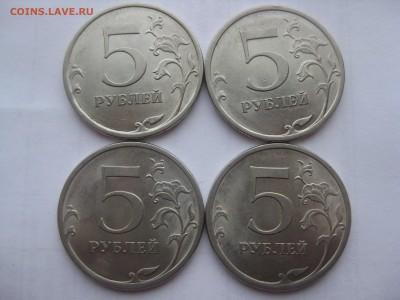 5 рублей 2009 спмд магнит В,Д,Е по АС, до 22-00 11.03.2018 - IMG_1785.JPG