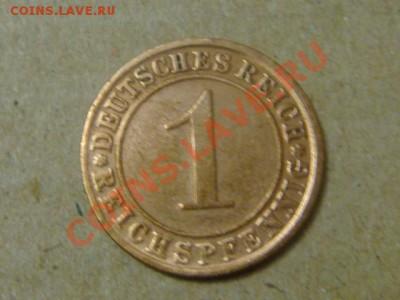 -v- Германия 1 рейхспфенниг 1924J до 14.04(21.00) - DSC01674.JPG