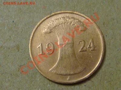 -v- Германия 1 рейхспфенниг 1924J до 14.04(21.00) - DSC01675.JPG