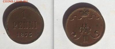 Пенни 1866, 1873, 1875. - 1875