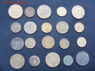 Подборка из 20 монет до 1961 года. №4 до 12.03.2018 г - 4-2.JPG