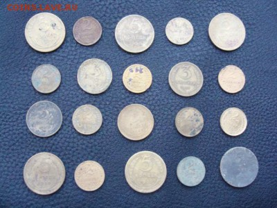 Подборка из 20 монет до 1961 года. №4 до 12.03.2018 г - 4-1.JPG