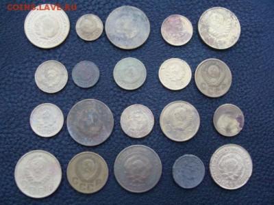 Подборка из 20 монет до 1961 года. №5 до 12.03.2018 г - 5-2.JPG