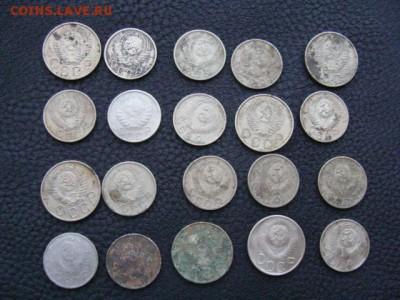 Подборка из 20 монет до 1961 года. №6 до 12.03.2018 г - 6-2.JPG