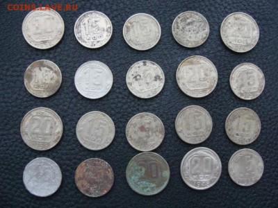 Подборка из 20 монет до 1961 года. №6 до 12.03.2018 г - 6-1.JPG