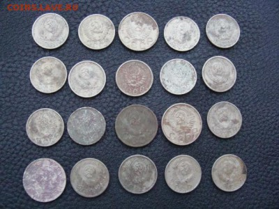 Подборка из 20 монет до 1961 года. №8 до 12.03.2018 г - 8-2.JPG