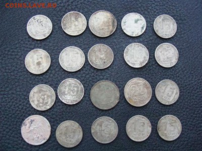 Подборка из 20 монет до 1961 года. №8 до 12.03.2018 г - 8-1.JPG