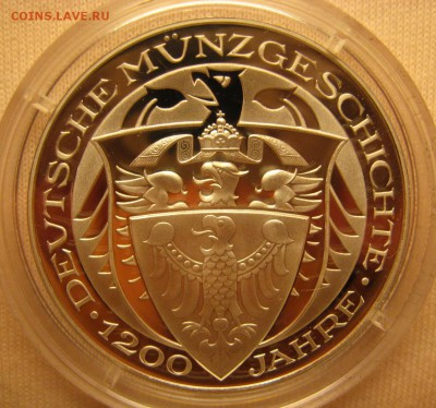 Цена - ПОДАРОК! Юбилейка 2 евро,юбилейка РФ 5 р.,медали. - IMG_2586.JPG