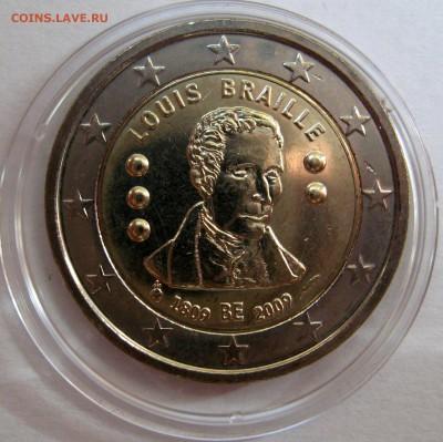 Цена - ПОДАРОК! Юбилейка 2 евро,юбилейка РФ 5 р.,медали. - Бельгия 2009,210 р.JPG