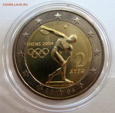 Цена - ПОДАРОК! Юбилейка 2 евро,юбилейка РФ 5 р.,медали. - Греция 2004, 270 р.JPG