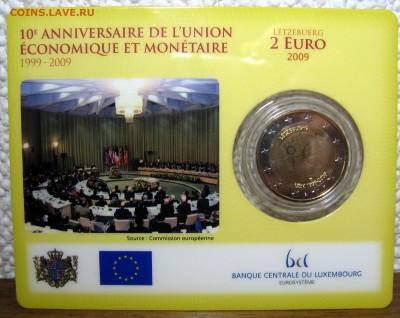 Цена - ПОДАРОК! Юбилейка 2 евро,юбилейка РФ 5 р.,медали. - 1.JPG