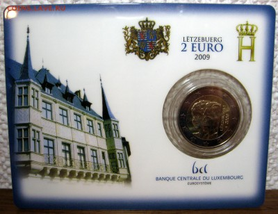 Цена - ПОДАРОК! Юбилейка 2 евро,юбилейка РФ 5 р.,медали. - 2.JPG