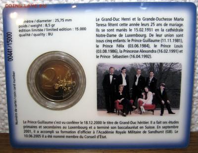 Цена - ПОДАРОК! Юбилейка 2 евро,юбилейка РФ 5 р.,медали. - 03.JPG