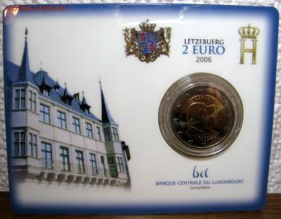 Цена - ПОДАРОК! Юбилейка 2 евро,юбилейка РФ 5 р.,медали. - 3.JPG