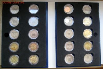 Цена - ПОДАРОК! Юбилейка 2 евро,юбилейка РФ 5 р.,медали. - IMG_4106.JPG