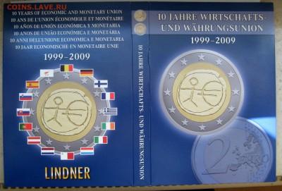 Цена - ПОДАРОК! Юбилейка 2 евро,юбилейка РФ 5 р.,медали. - IMG_4108.JPG