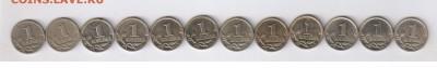 2 рубля 1999г - ММД до 15.03.2018г 21-00 - 1 копейка - 12 шт01
