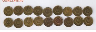 2 рубля 1999г - ММД до 15.03.2018г 21-00 - 1 копейка 1971 - 1990г - 18 шт01