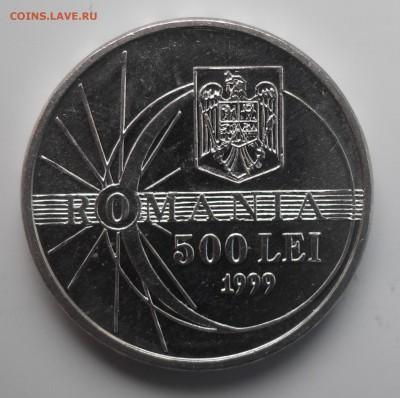 Румыния. - румыния1.JPG