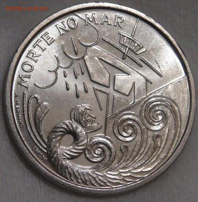 Португалия 200 эскудо 1986 UNC Смерть в море 15.03.18 22-30 - DSC06379.JPG