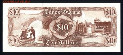 Гайана 10 долларов 1992 unc 17.03.18 22:00 мск - 1