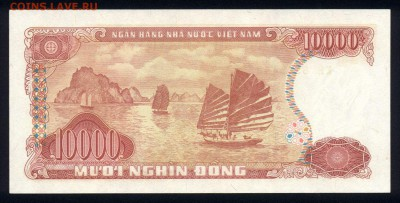 Вьетнам 10000 донг 1993 unc 17.03.18 22:00 мск - 1