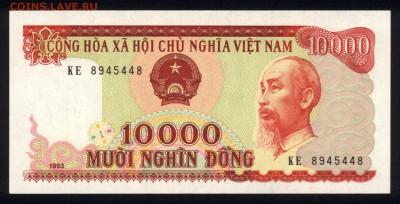 Вьетнам 10000 донг 1993 unc 17.03.18 22:00 мск - 2