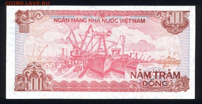 Вьетнам 500 донг 1988 unc 17.03.18 22:00 мск - 1