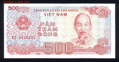 Вьетнам 500 донг 1988 unc 17.03.18 22:00 мск - 2