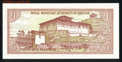 Бутан 5 нгултрум 2000 unc   17.03.18 22:00 мск - 1