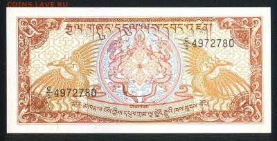 Бутан 5 нгултрум 2000 unc   17.03.18 22:00 мск - 2