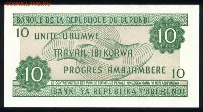 Бурунди 10 франков 2007 unc 17.03.18 22:00 мск - 1
