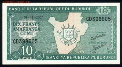 Бурунди 10 франков 2007 unc 17.03.18 22:00 мск - 2