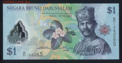 Бруней 1 ринггит 2013 (полимер) unc   17.03.18 22:00 мск - 2
