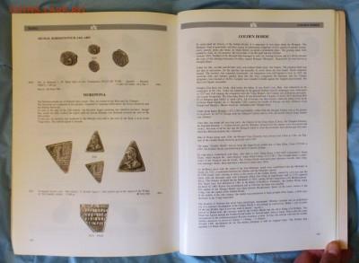 Каталог аукциона Künker №130 от 9 октября 2007г, до 19.03 - P1150543